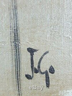 Ancien Tableau Composition Géométrique Peinture Huile Antique Oil Painting