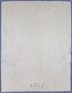 Ancien Tableau Intérieur Peinture Huile Antique Oil Painting