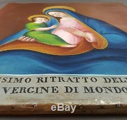 Ancien Tableau Vierge à l'Enfant Peinture Huile Antique Oil Painting Dipinto