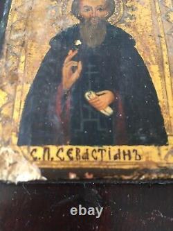 Ancien tableau icone peinture religieuse portrait de saint 18 eme