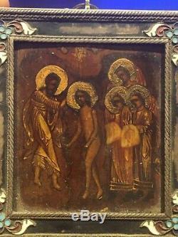 Ancienne Tableau Miniature Peinture Bois Icone Religieuse Le Bapteme Du Christ