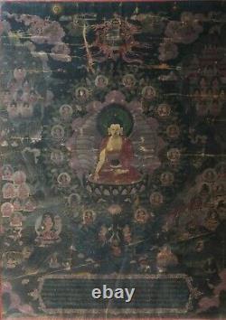 Tableau Peinture Ancienne Huile Thangka Bhaisajyaguru Buddha, Asie